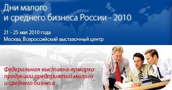 mb2010